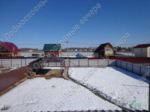 Новорижское ш. 80 км от МКАД, Ногово, Дача 156 кв. м - Фото 5