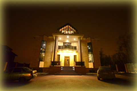 Коттедж 1250м2, Ленинский район, деревня Лопатино - Фото 1