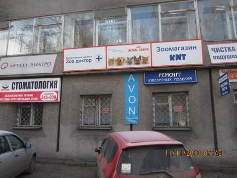 Офис в аренду от 10 м2 - Фото 5