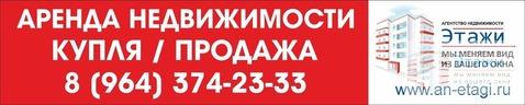 Аренда дома, Волхов, Волховский район, Местоположение объекта указано . - Фото 2