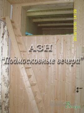 Горьковское ш. 90 км от МКАД, Леоново, Коттедж 200 кв. м - Фото 5