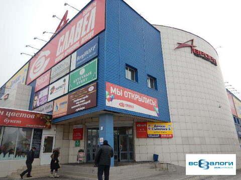 Продажа торгового помещения, Чита, Ул. Богомягкова - Фото 1