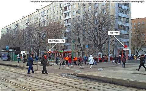 Продажа. Арендный бизнес 15.2 кв.м, м.Бабушкинская - Фото 5