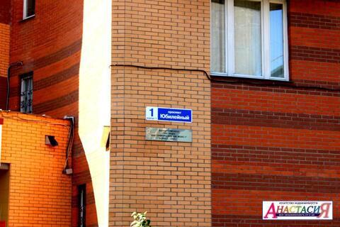 Квартира конфетка огромная в центре Химок - Фото 1