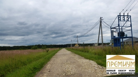 Участок 14 соток в д. Гридюкино 80 км от МКАД по м4 или Симферопольке - Фото 5