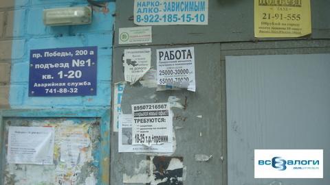Продажа квартиры, Челябинск, Победы пр-кт. - Фото 1