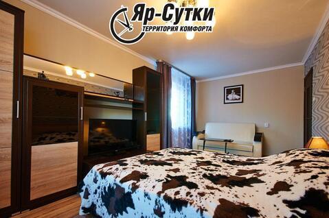 Квартира с евроремонтом в центре Ярославля. Без комиссии - Фото 4