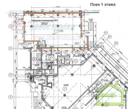 Помещение 134 кв.м. на первом этаже нового дома в центре - Фото 2