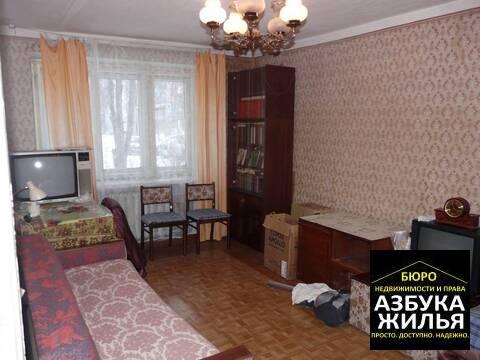 2-к квартира на Новой 2 - Фото 1