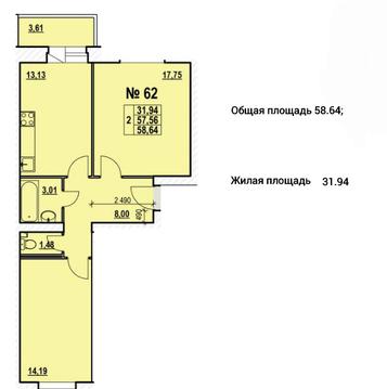 """2-х комнатная квартира Квартал-парк """"Светлояр"""" - Фото 2"""