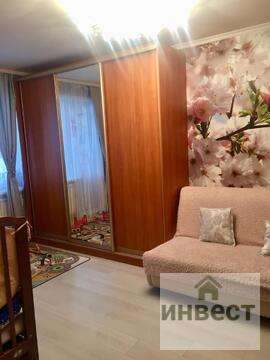 Продается 1-к квартира, Наро-Фоминский район - Фото 1