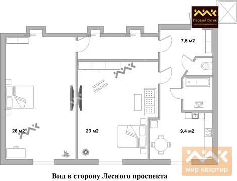 Продажа квартиры, м. Выборгская, Лесной пр. 20 - Фото 2