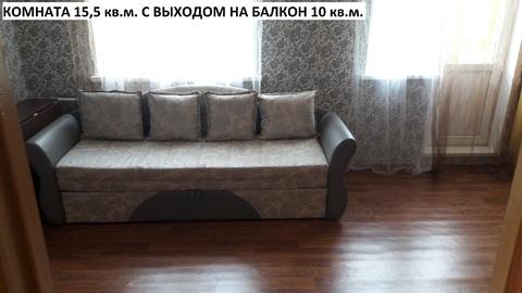 Сдается 2 х комнатная квартира в центре города. - Фото 1
