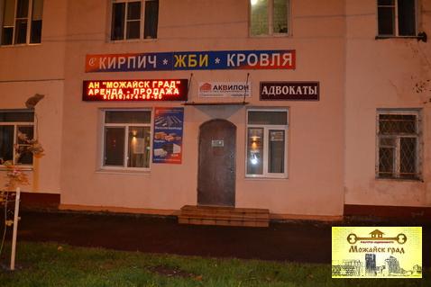 Сдаётся офисное помещение 22кв.м. в центре города. - Фото 1