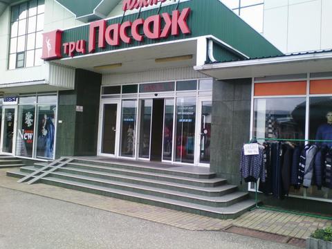 Магазин на Южном рынке - Фото 1