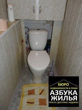 2-к квартира на Дружбы 1.5 млн руб - Фото 5