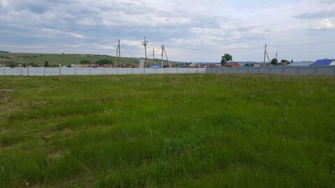 Продам земельный участок (ИЖС) 15 соток в Аургазинском районе с. Ишлы - Фото 1