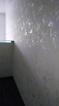 Продажа 2-комнатной квартиры, 49.5 м2, г Киров, Космонавта Владислава . - Фото 4