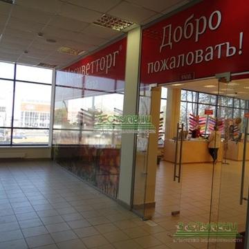 Продажа торгового помещения, Мытищи, Мытищинский район, Ул. . - Фото 4
