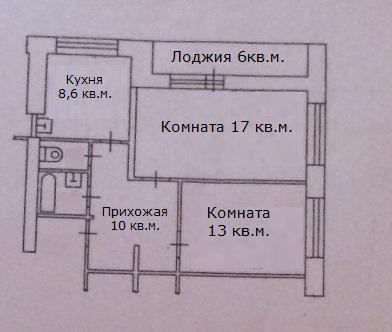2-комнатная квартира с огромной лоджией - Фото 1
