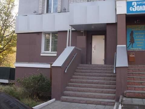 Продам торговое помещение 223.5 кв.м. - Фото 1