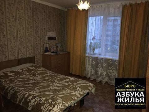 3-к квартира на Максимова 1.6 млн руб - Фото 2