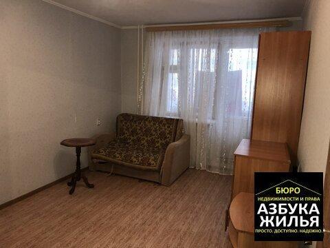 1-к квартира на Ломако 1.1 млн руб - Фото 1