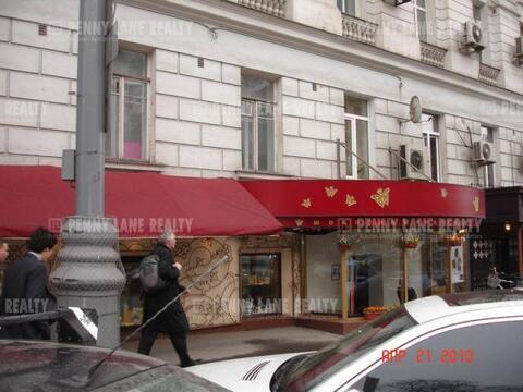Продается офис в 4 мин. пешком от м. Арбатская - Фото 1