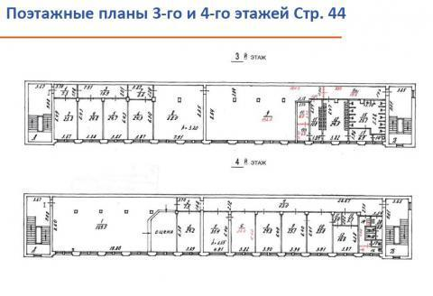 Продажа здания 2197 кв.м. м.Авиамоторная - Фото 5
