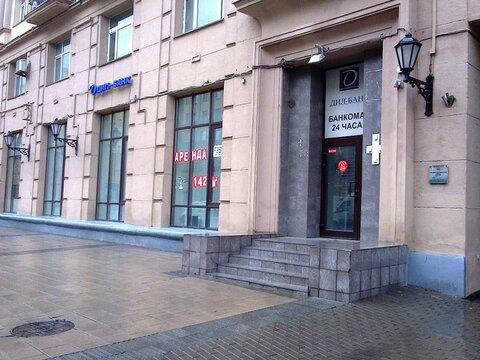 Аренда офис г. Москва, пр-кт. Мира, 79 - Фото 1