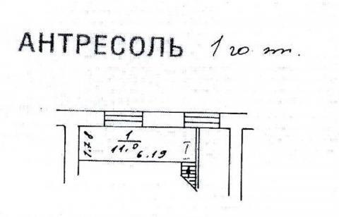 Продажа псн 1231 кв.м. в юза, Ленинский проспект, д. 75/9 - Фото 3