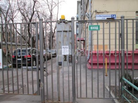 Продажа офиса пл. 200 м2 м. Алексеевская в жилом доме в Алексеевский - Фото 4