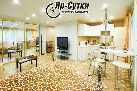 Квартира-студия люкс-класса в центре Ярославля. Без комиссии - Фото 2