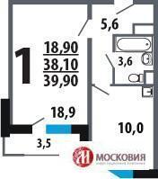 1 комн. кв. 39.9 кв.м. в Новых Ватутинках, Калужское ш. 15 км, Москва - Фото 5