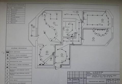 Продаётся трёхкомнатная квартира в Куркино - Фото 3