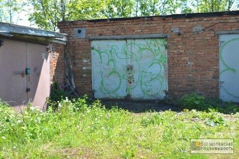 Продажа гаража в Волоколамске (ГСК Юпитер) - Фото 1