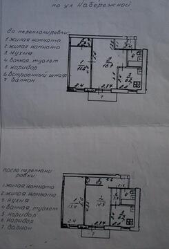 Продажа Видовой Двухкомнатной Квартиры, Первая береговая линия. - Фото 3