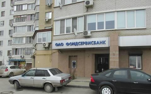 Офис в собственность 300.9 м2, Ростов-на-Дону - Фото 1