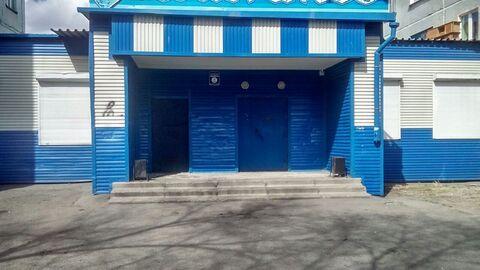 Продается Офис. , Благовещенск город, улица Пушкина 5 - Фото 1