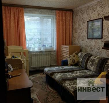 Продается однокомнатная квартира , МО, Наро-Фоминский р-н, г. Наро-Фом - Фото 2