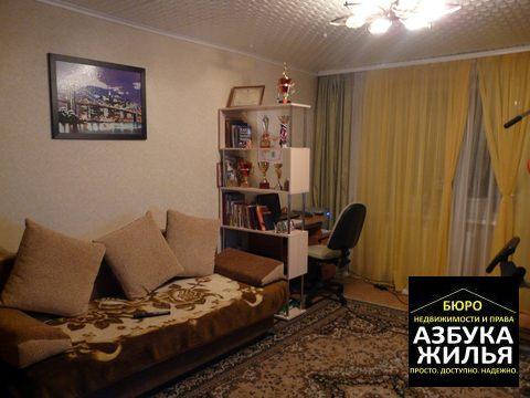 3-к квартира на Школьной 1.6 млн руб - Фото 5
