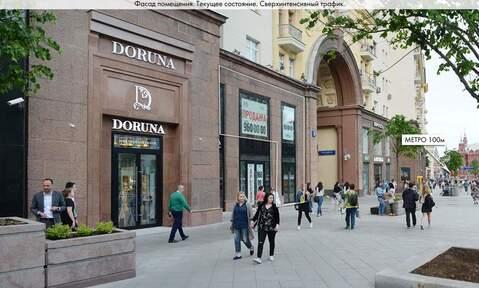Продажа арендного бизнеса 173,7кв.м, Тверская ул 4 - Фото 1