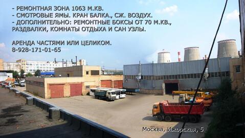 В аренду ремонтную зону автосервис для грузовых машин - Фото 4