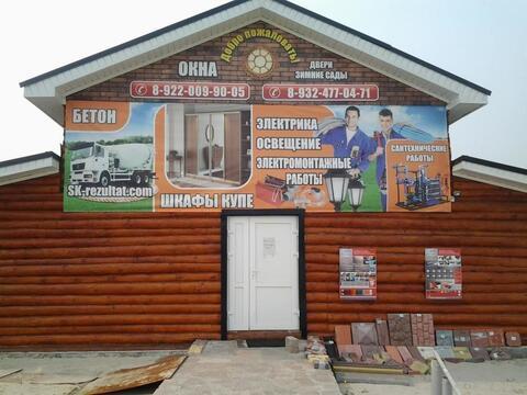 Продажа готового бизнеса, Есаулова, Тюменский район - Фото 4