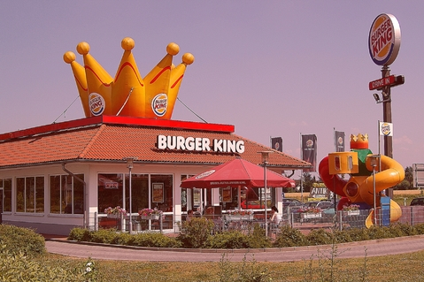 Готовый арендный бизнес-Бургер-Кинг - Фото 1
