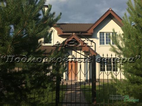Калужское ш. 17 км от МКАД, Фоминское, Коттедж 201 кв. м - Фото 2