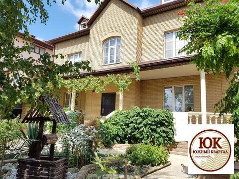 Продается дом 334 кв.м. в Анапе. в элитном районе. - Фото 1