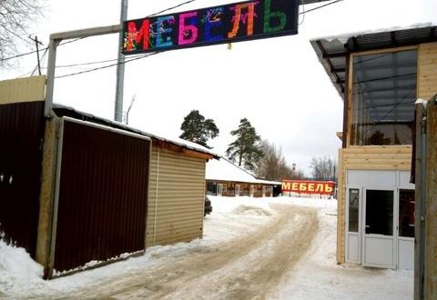 Срочно сдаю торговые помещения на ул. Радужная в Звенигороде - Фото 2