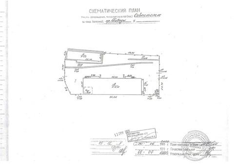 Купить помещения в Севастополе. Производство (ном. объекта: 41008) - Фото 5