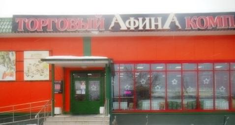 Продается Магазин. , Малая Володарка, - Фото 2